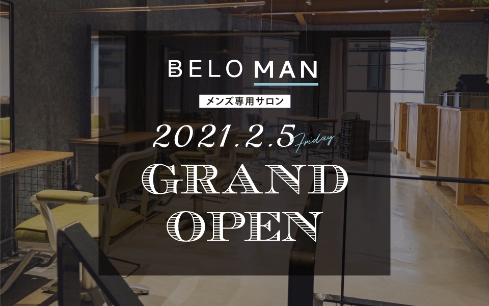 BELO MAN